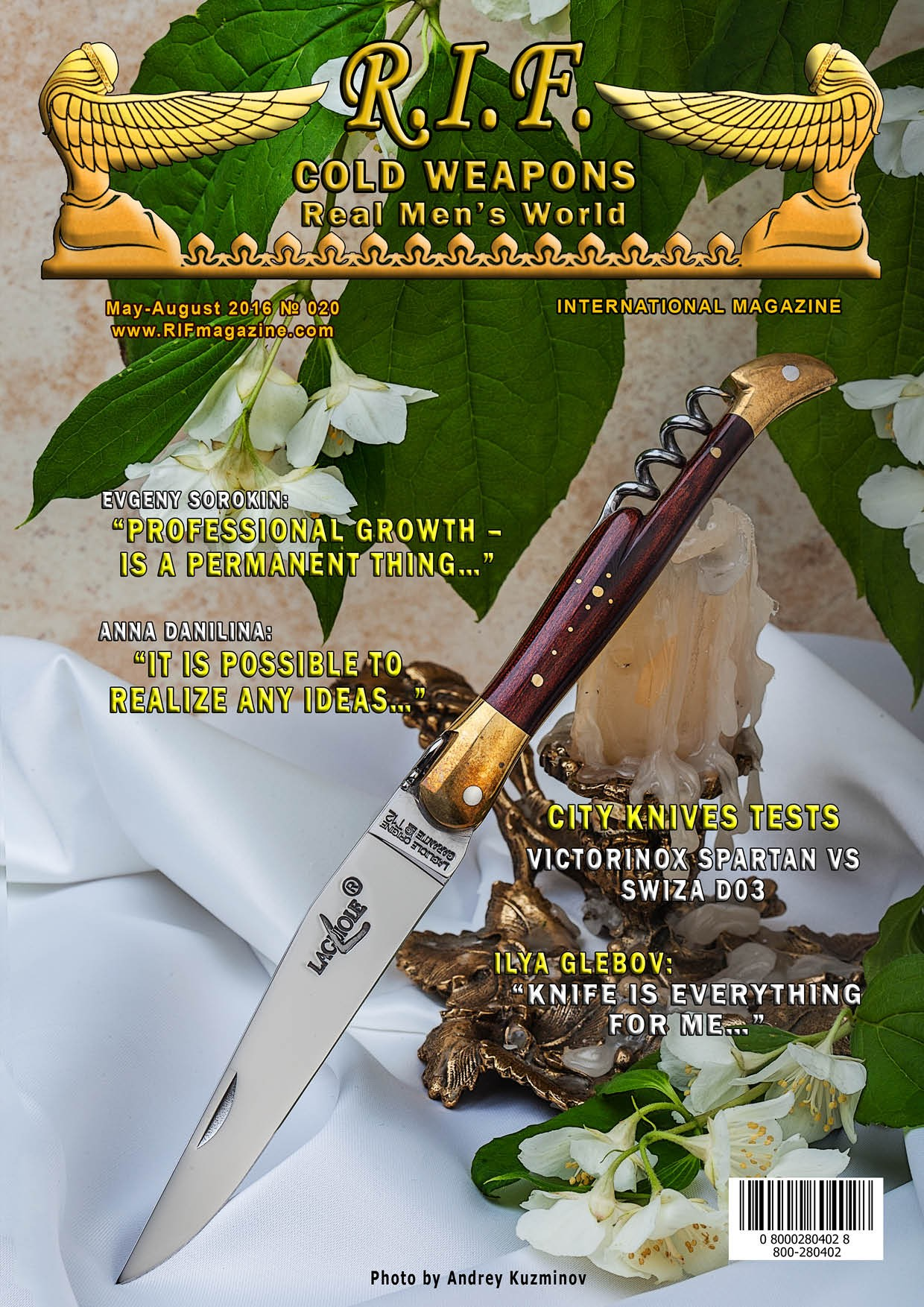 "The 20th edition of the International magazine ""RIF"" (printed)"