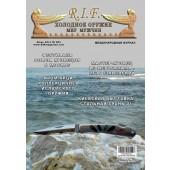 R.I.F-04a- rus online
