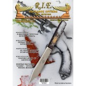 R.I.F-11- rus online